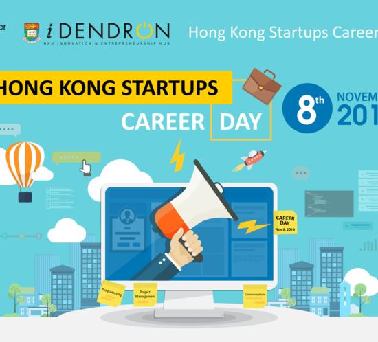 Hong Kong Startups Career Day